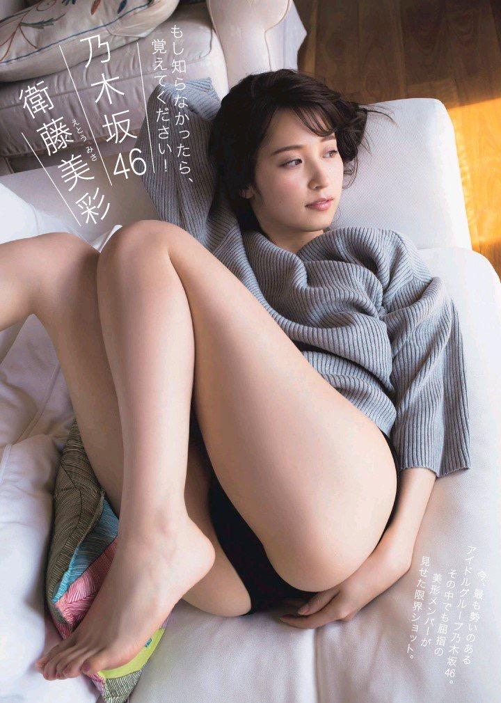 【乃木坂46セクシー画像】水着やルームウェアなど可愛くてちょっとセクシーなアイドル達