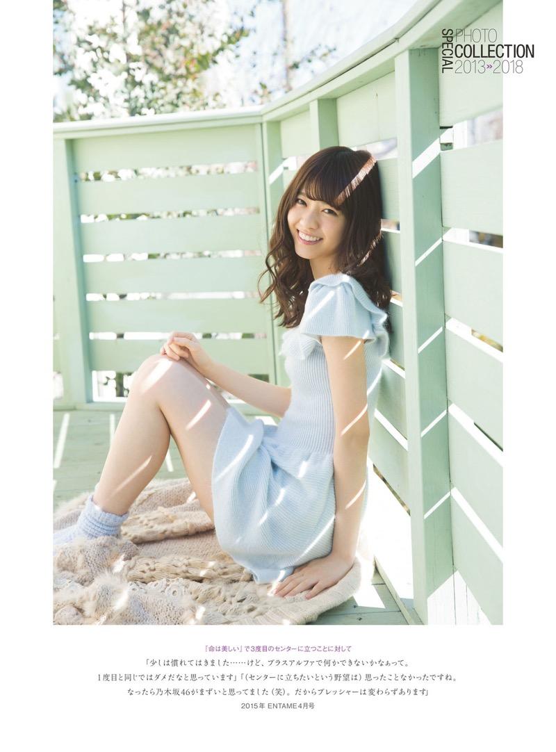 【乃木坂46セクシー画像】水着やルームウェアなど可愛くてちょっとセクシーなアイドル達 09