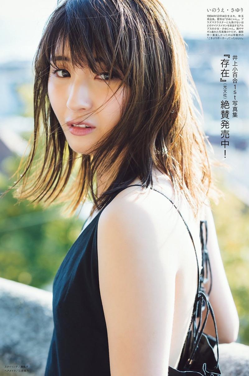 【乃木坂46セクシー画像】水着やルームウェアなど可愛くてちょっとセクシーなアイドル達 12