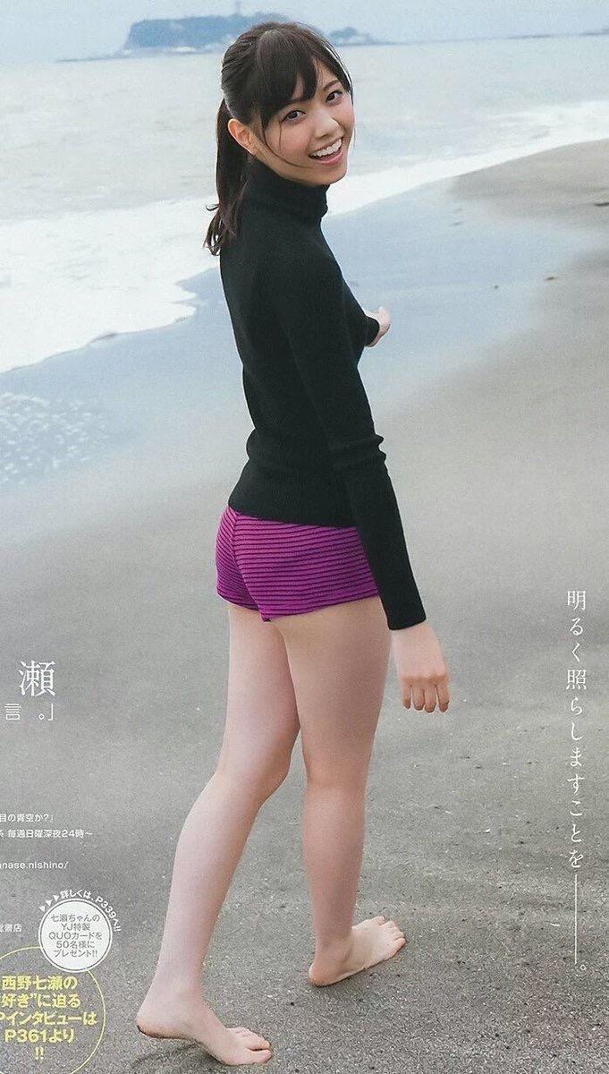 【乃木坂46セクシー画像】水着やルームウェアなど可愛くてちょっとセクシーなアイドル達 40
