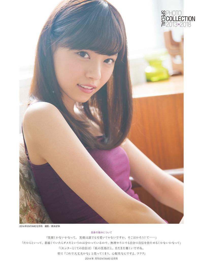 【乃木坂46セクシー画像】水着やルームウェアなど可愛くてちょっとセクシーなアイドル達 42
