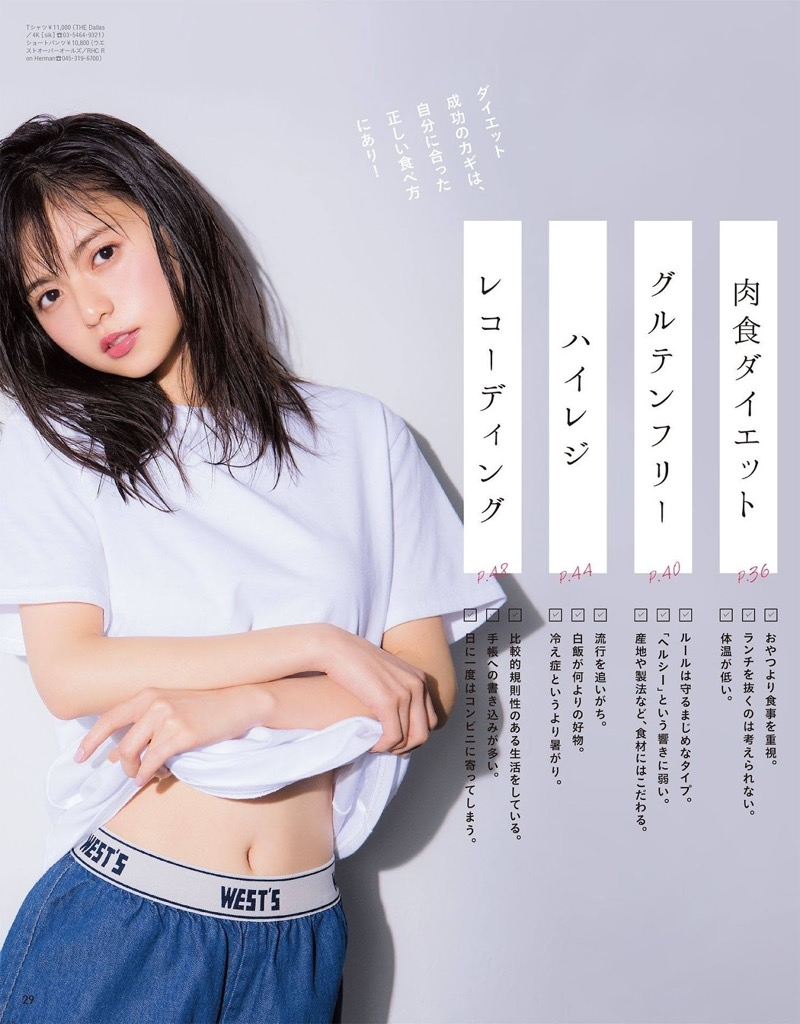【乃木坂46セクシー画像】水着やルームウェアなど可愛くてちょっとセクシーなアイドル達 44