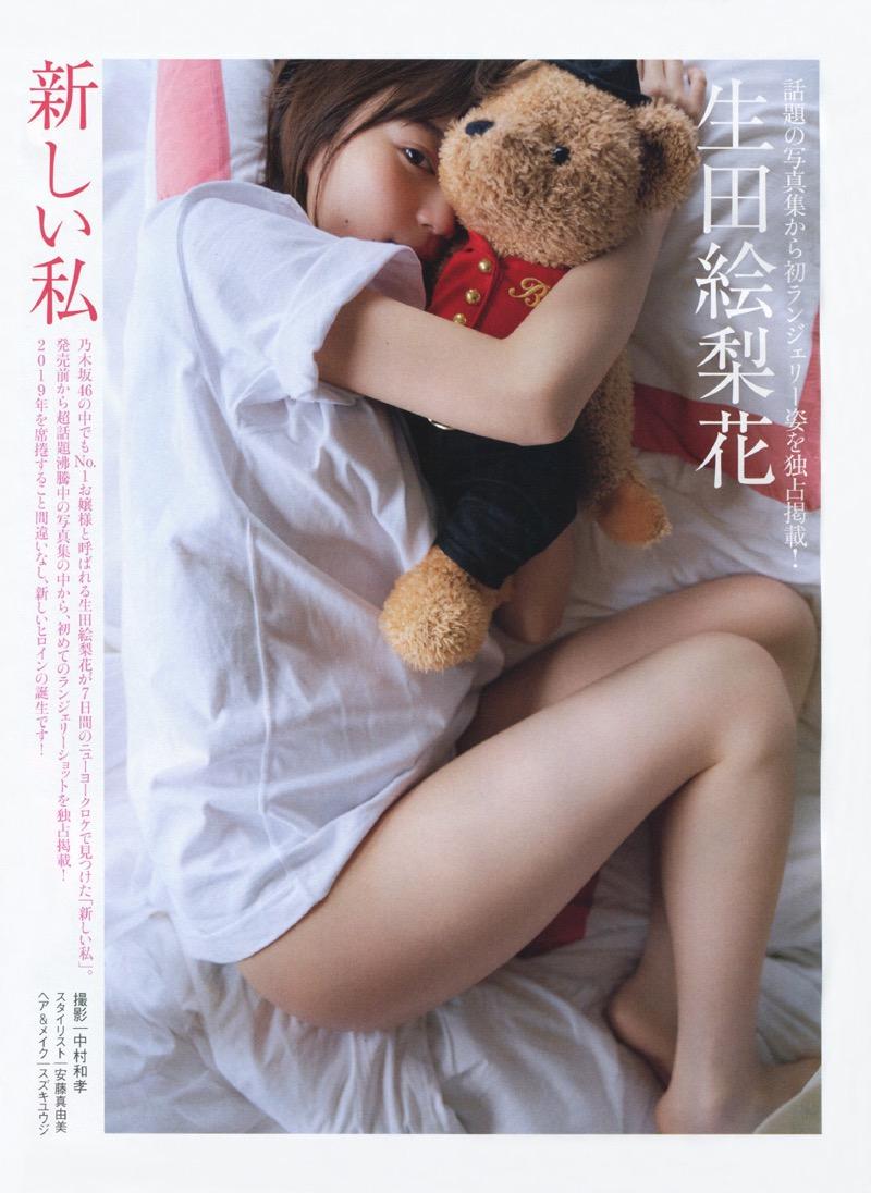 【乃木坂46セクシー画像】水着やルームウェアなど可愛くてちょっとセクシーなアイドル達 47