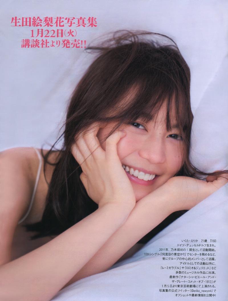 【乃木坂46セクシー画像】水着やルームウェアなど可愛くてちょっとセクシーなアイドル達 50