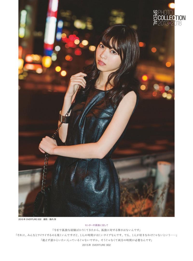 【乃木坂46セクシー画像】水着やルームウェアなど可愛くてちょっとセクシーなアイドル達 58