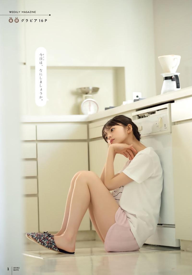 【乃木坂46セクシー画像】水着やルームウェアなど可愛くてちょっとセクシーなアイドル達 65