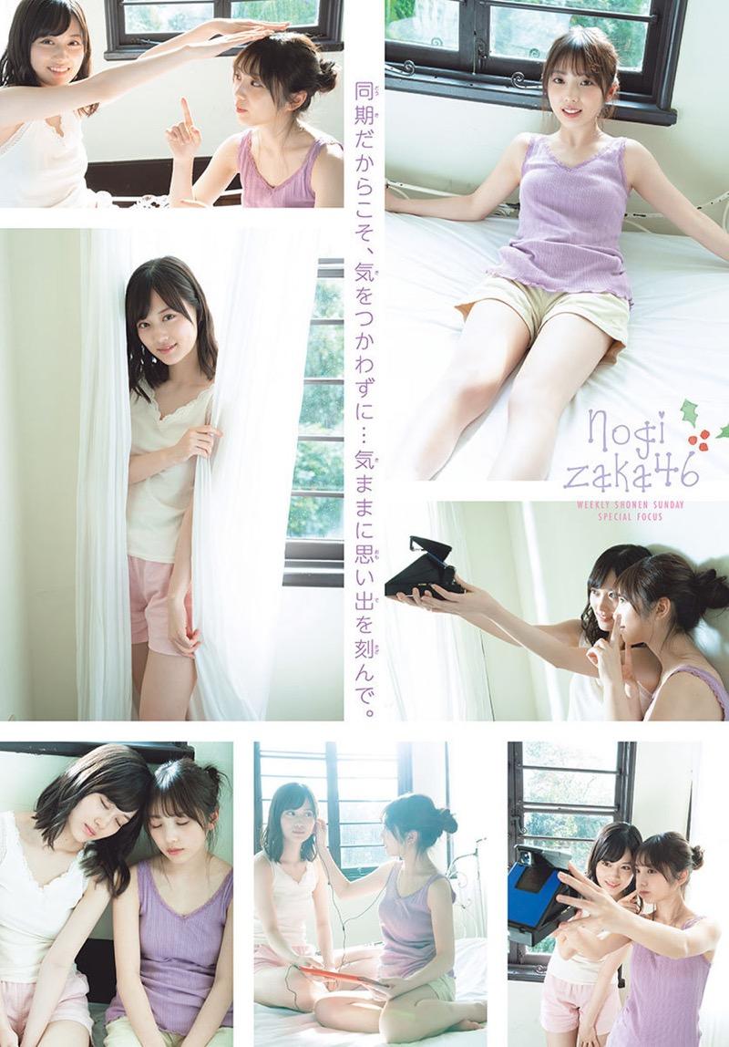 【乃木坂46セクシー画像】水着やルームウェアなど可愛くてちょっとセクシーなアイドル達 79