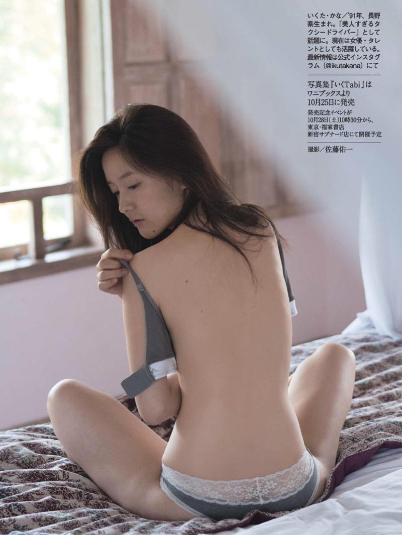 【生田佳那エロ画像】美しすぎるタクシードライバーとして注目されているグラビアアイドル 53
