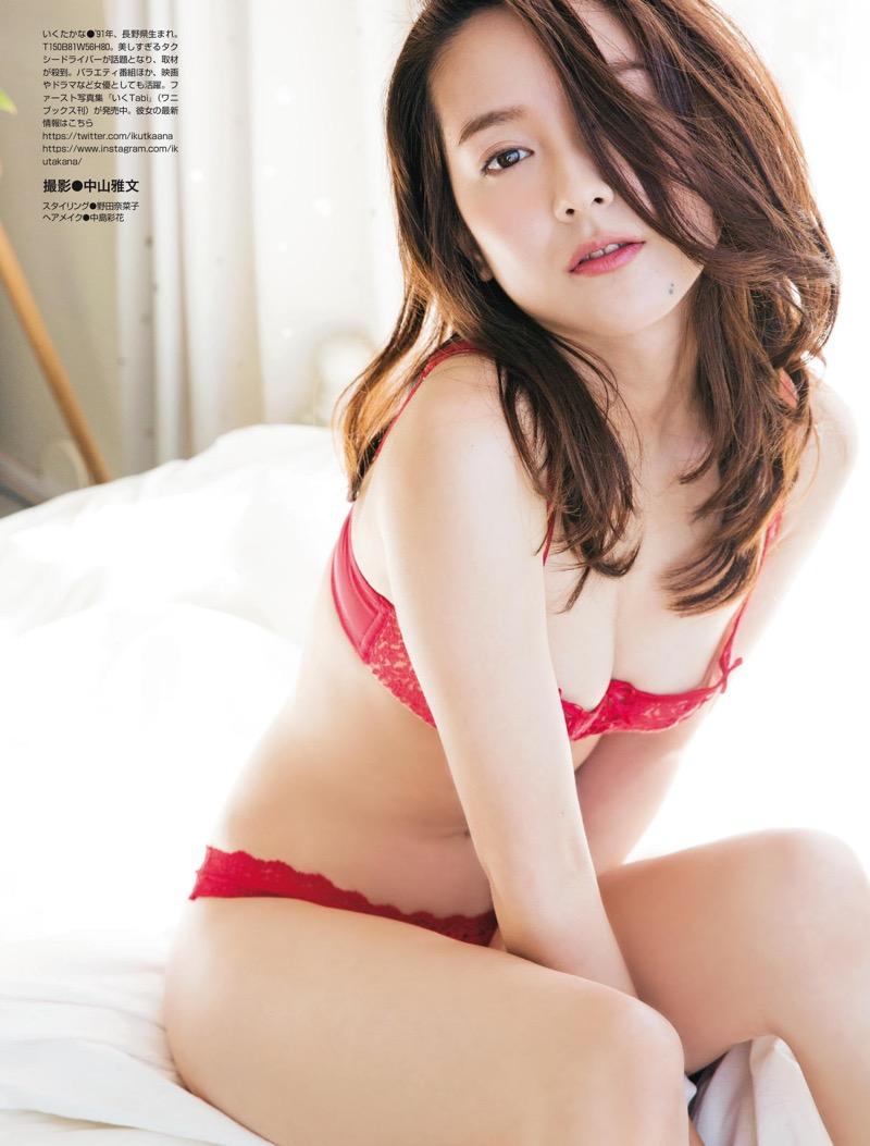 【生田佳那エロ画像】美しすぎるタクシードライバーとして注目されているグラビアアイドル 56