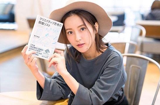 【生田佳那エロ画像】美しすぎるタクシードライバーとして注目されているグラビアアイドル 64