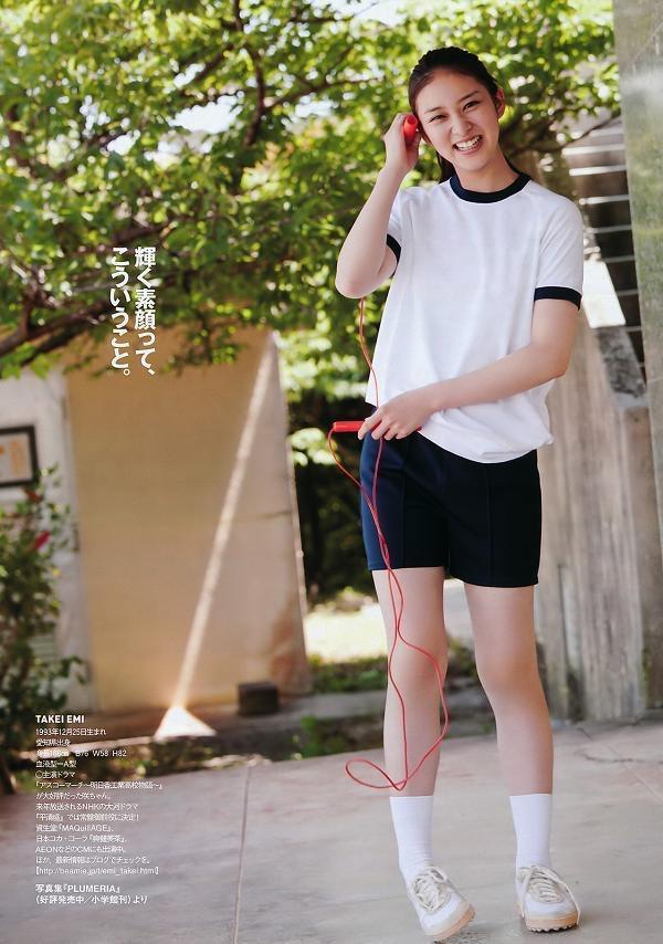 【武井咲グラビア画像】一児の母とは思えない可愛くてセクシーな一面も魅せるファッションモデル 11