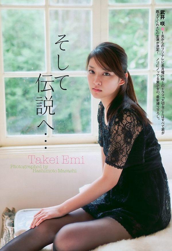 【武井咲グラビア画像】一児の母とは思えない可愛くてセクシーな一面も魅せるファッションモデル 30