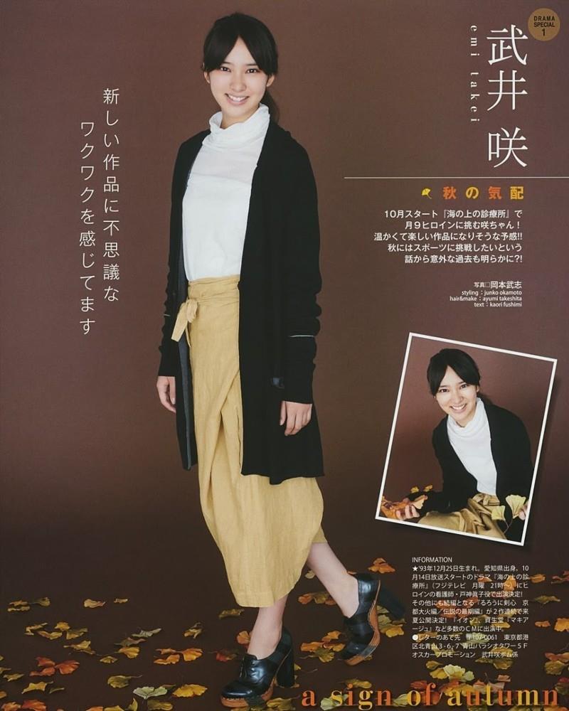 【武井咲グラビア画像】一児の母とは思えない可愛くてセクシーな一面も魅せるファッションモデル 54