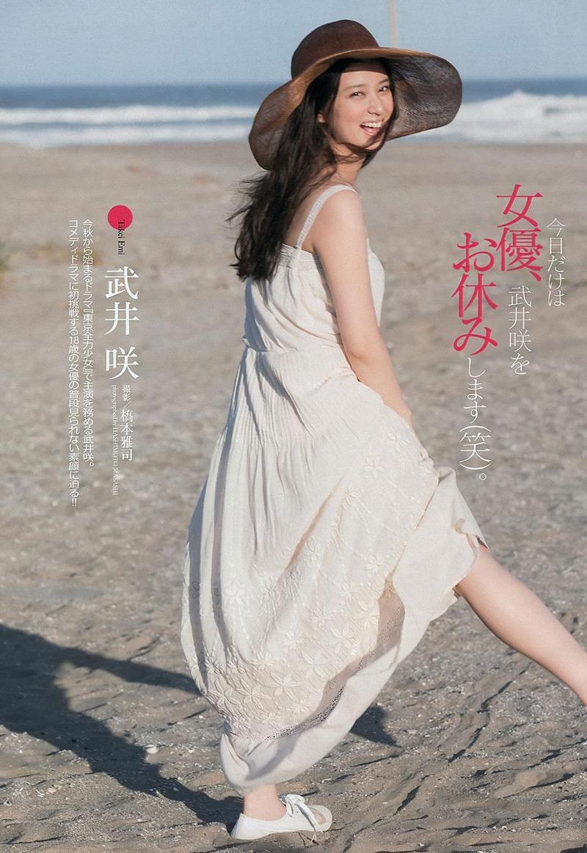 【武井咲グラビア画像】一児の母とは思えない可愛くてセクシーな一面も魅せるファッションモデル 68
