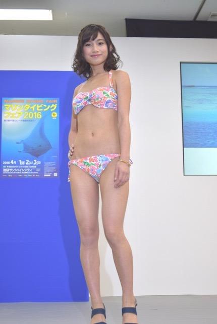 【武田あやなエロ画像】フィリピンハーフのスレンダー美女が魅せるセクシー水着グラビア 16