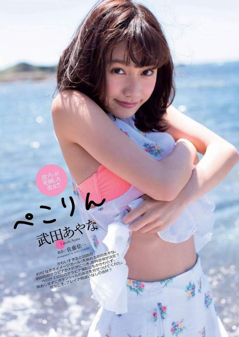 【武田あやなエロ画像】フィリピンハーフのスレンダー美女が魅せるセクシー水着グラビア 47
