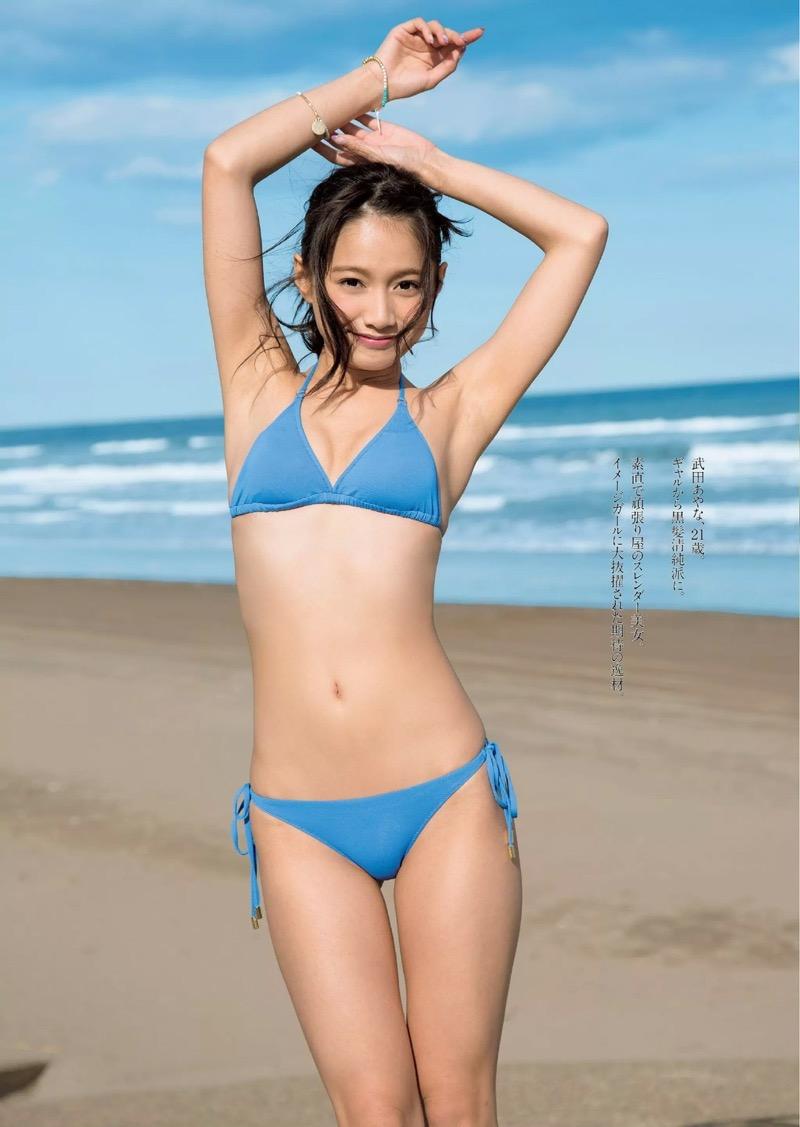【武田あやなエロ画像】フィリピンハーフのスレンダー美女が魅せるセクシー水着グラビア 58