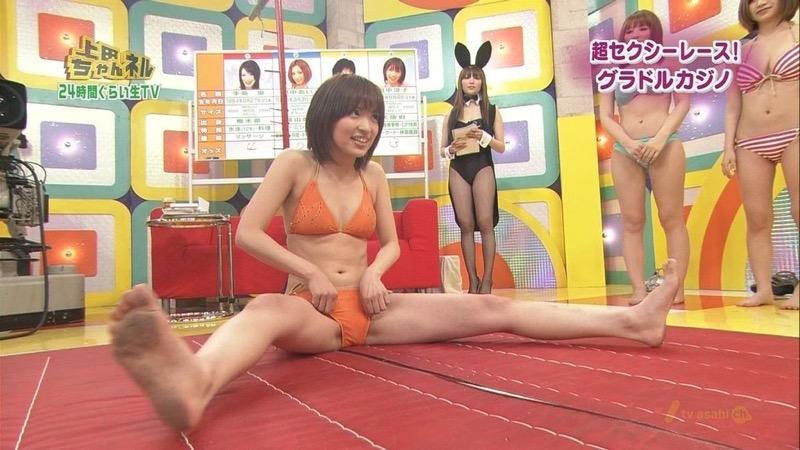 【ハプニングおまんこ画像】日本で世界でおまんこが見えちゃった女の子のエロ画像 69