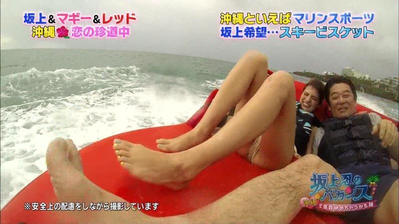 【ハプニングおまんこ画像】日本で世界でおまんこが見えちゃった女の子のエロ画像 79