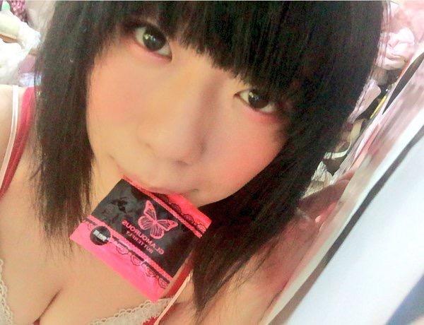 【ぱいぱいでか美エロ画像】インパクトありすぎる芸名で生き残ってきたブサかわ巨乳タレント 44