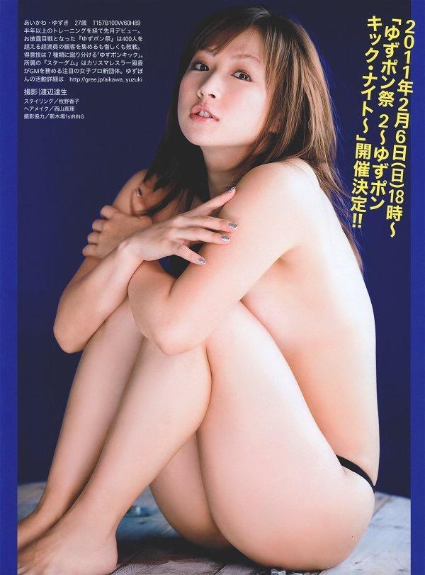 【愛川ゆず季グラビア画像】100cmHカップ爆乳ダイナマイトボディのグラビアアイドル! 26