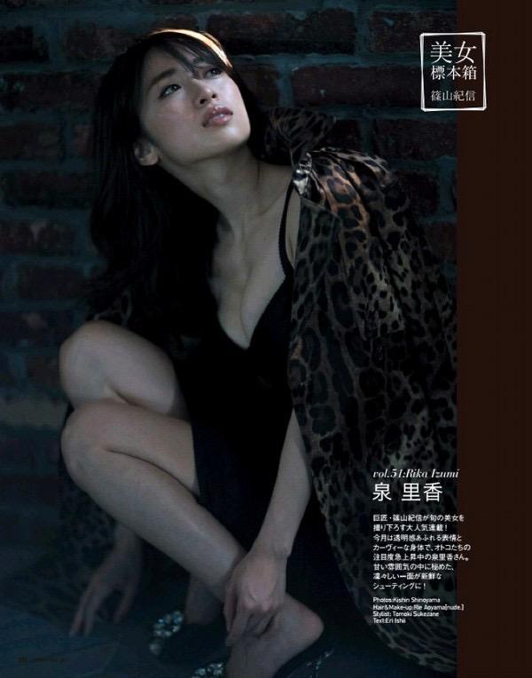 【泉里香グラビア画像】スタイル抜群な長身ボディがソソるモグラ女子系グラビアアイドル 13