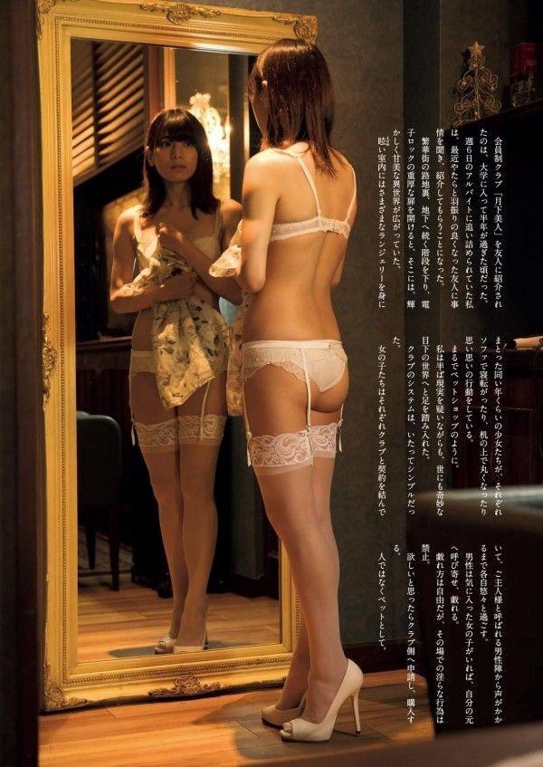 【菊池梨沙エロ画像】TOKIO城島リーダーと結婚間近!?な現役女子大生グラビアアイドル 08