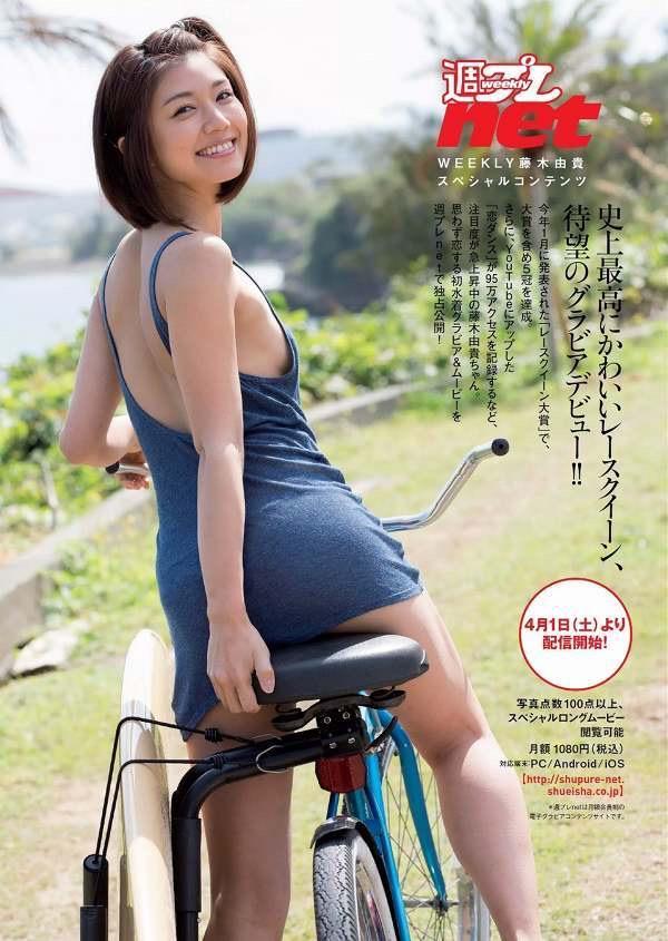 【藤木由貴グラビア画像】可愛い笑顔とめちゃシコボディが最高過ぎるレースクイーン美女! 72