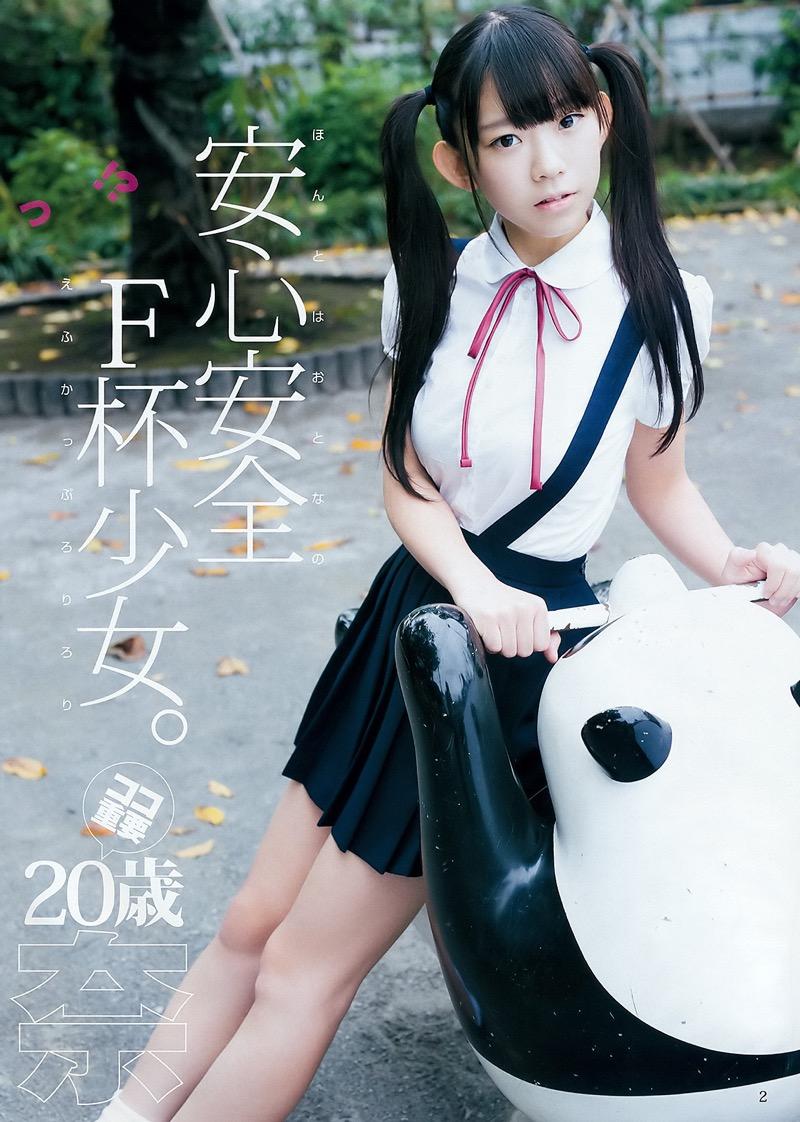 【長澤茉里奈エロ画像】ランドセルが似合いすぎて危ない合法ロリ巨乳のグラビアアイドル 65