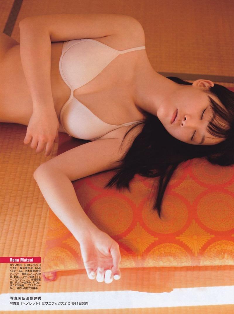 【松井玲奈グラビア画像】スレンダー好きにはたまらない細身でクビレもあるエロボディ! 49