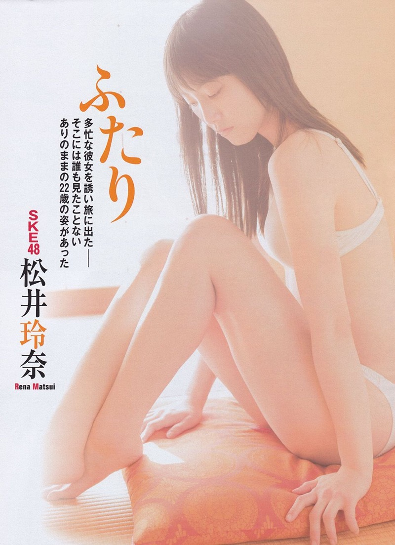 【松井玲奈グラビア画像】スレンダー好きにはたまらない細身でクビレもあるエロボディ! 50