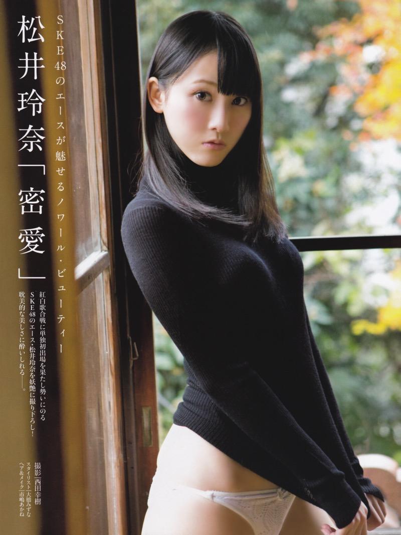 【松井玲奈グラビア画像】スレンダー好きにはたまらない細身でクビレもあるエロボディ! 70