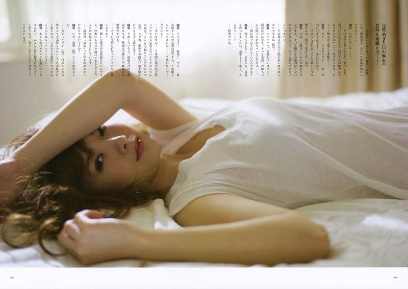 【白石麻衣グラビア画像】ウエスト59cmのくびれボディがエロい乃木坂46アイドル 78