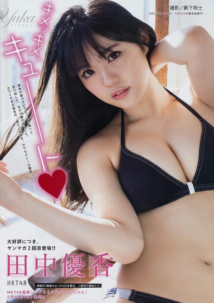 【田中優香グラビア画像】推定Fカップのグラビアアイドルにも負けないエロボディ! 09