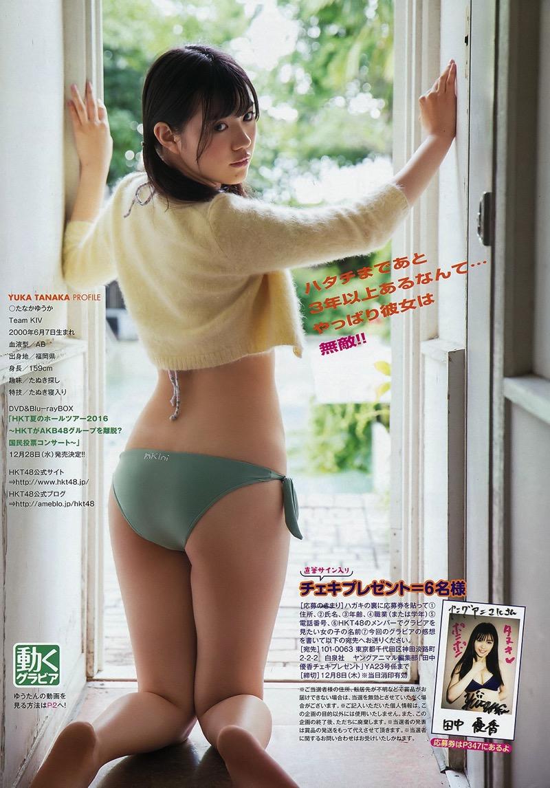 【田中優香グラビア画像】推定Fカップのグラビアアイドルにも負けないエロボディ! 59