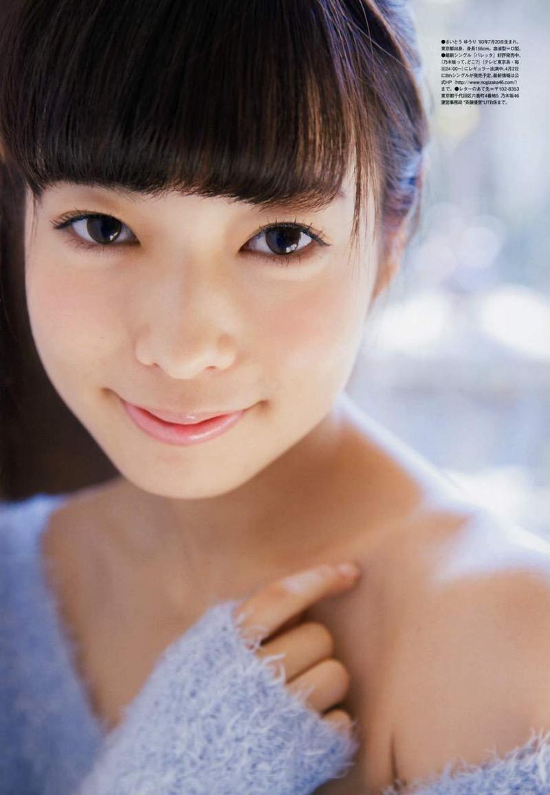 【斉藤優里エロ画像】乃木坂46からの卒業を電撃発表したアイドルの可愛いグラビア画像など 19