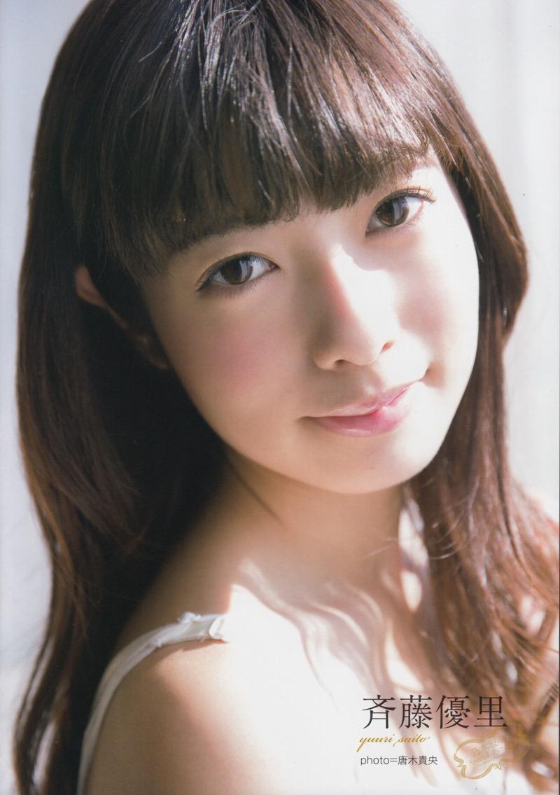 【斉藤優里エロ画像】乃木坂46からの卒業を電撃発表したアイドルの可愛いグラビア画像など 40