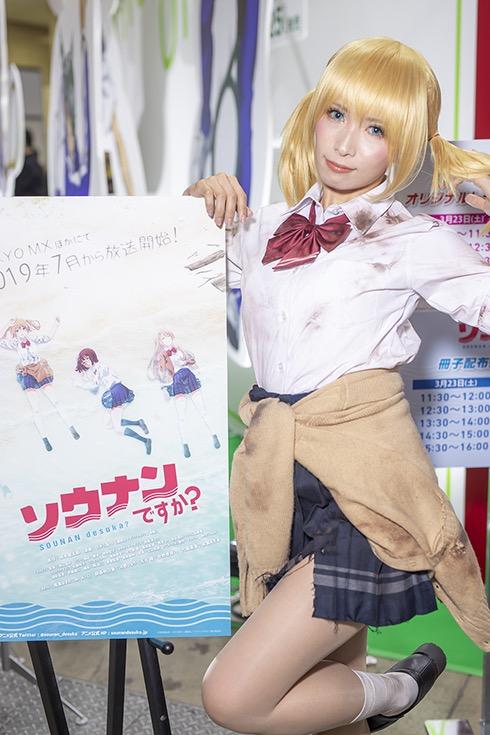 【コスプレエロ画像】アニメ系コスチュームがとても可愛くてエッチなコスプレイヤー! 53