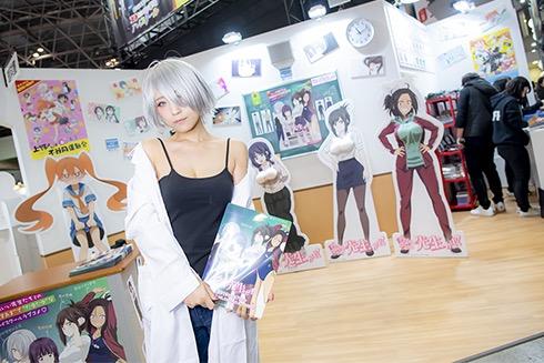 【コスプレエロ画像】アニメ系コスチュームがとても可愛くてエッチなコスプレイヤー! 61