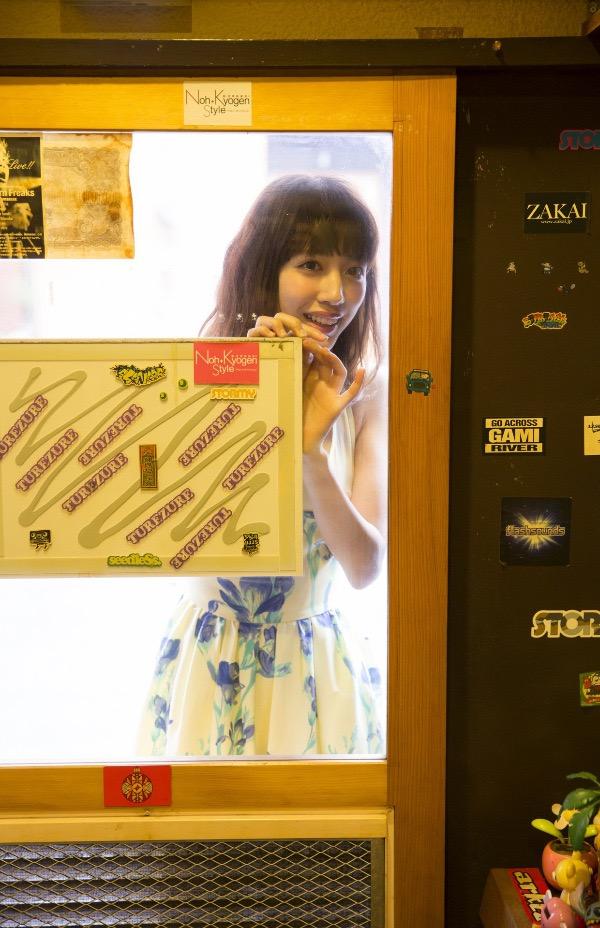 【松田るかグラビア画像】癒し系の優しい笑顔と色白なくびれボディがエロい美人女優のグラビア! 08