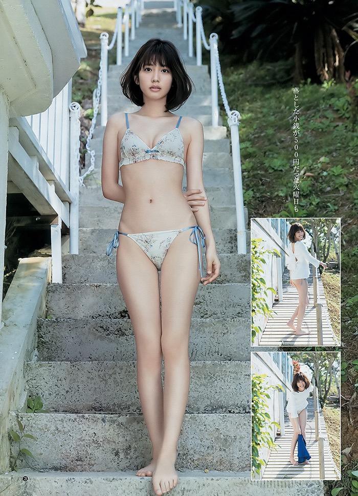 【松田るかグラビア画像】癒し系の優しい笑顔と色白なくびれボディがエロい美人女優のグラビア! 38