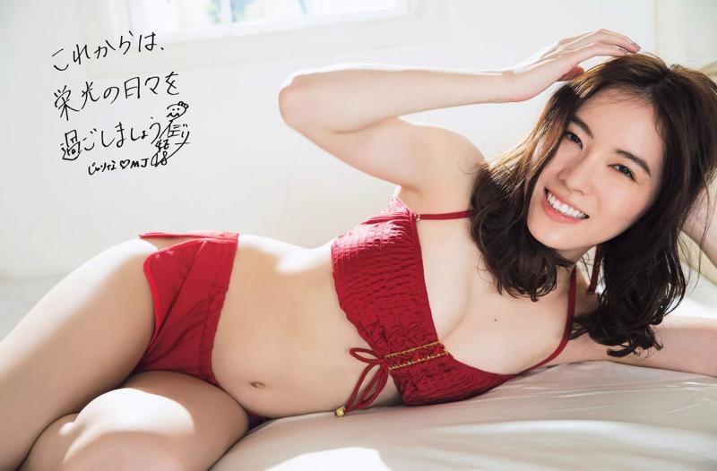 【松井珠理奈グラビア画像】SKE48所属アイドルの健全でビキニ姿が眩しいスレンダーボディ 07