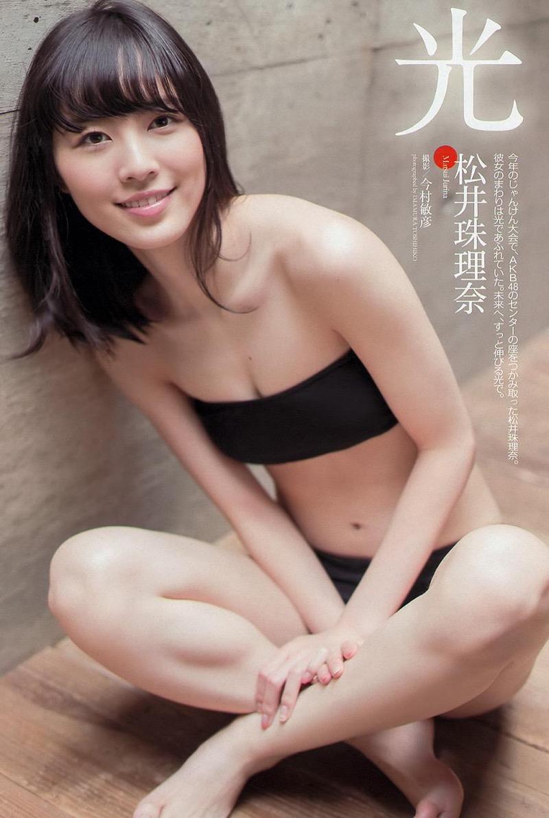 【松井珠理奈グラビア画像】SKE48所属アイドルの健全でビキニ姿が眩しいスレンダーボディ 33
