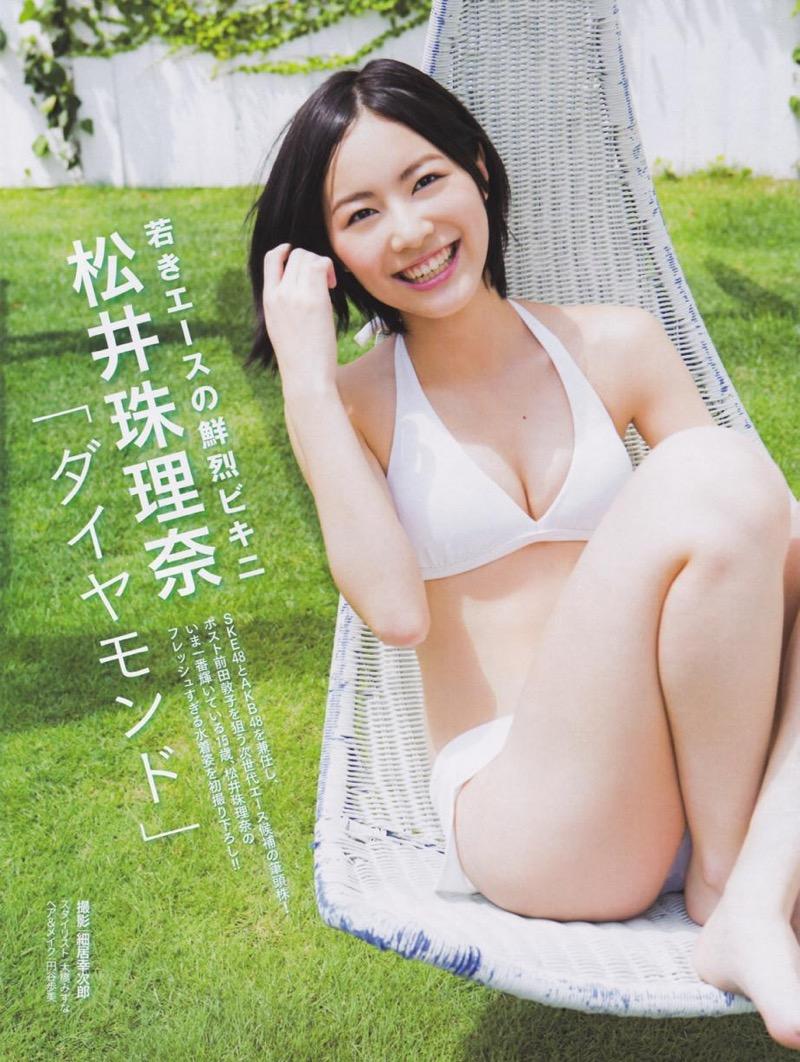【松井珠理奈グラビア画像】SKE48所属アイドルの健全でビキニ姿が眩しいスレンダーボディ 38
