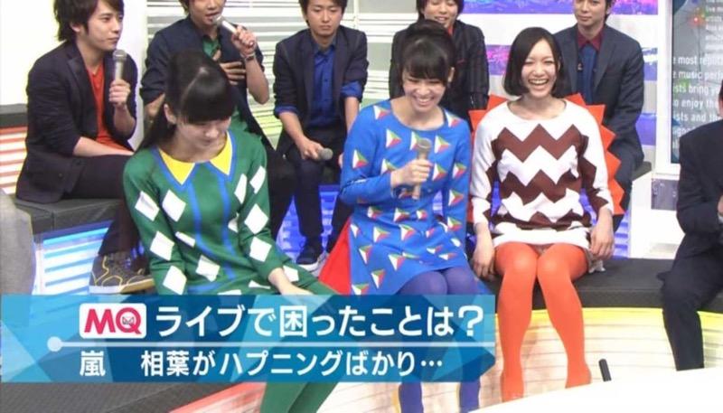 【アイドルパンチラ画像】アイドルたちが可愛いステージ衣装で歌って踊ってパンツ見えた! 31
