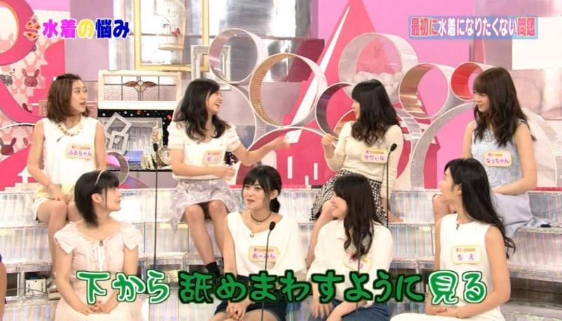 【アイドルパンチラ画像】アイドルたちが可愛いステージ衣装で歌って踊ってパンツ見えた! 43