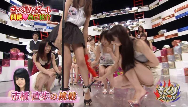 【アイドルパンチラ画像】アイドルたちが可愛いステージ衣装で歌って踊ってパンツ見えた! 61