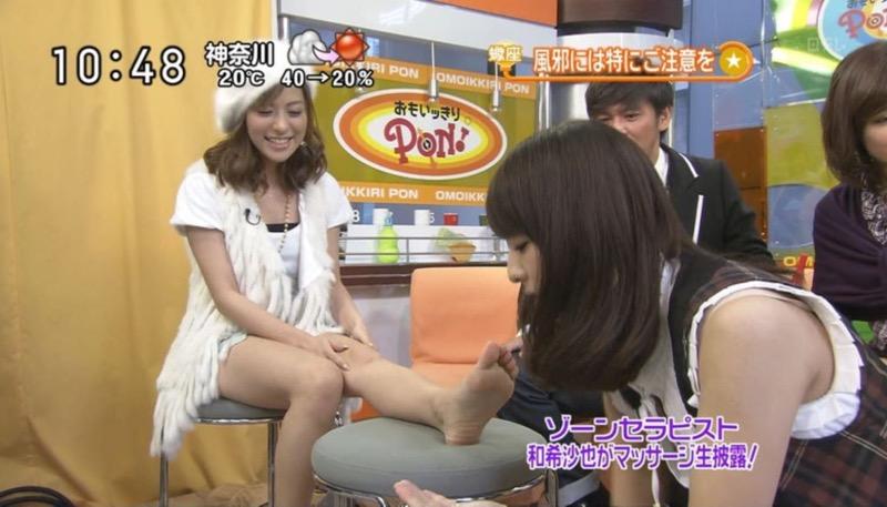 【タレントブラチラ画像】タレントや女子アナなど芸能人がテレビ出演中にブラが見えた! 55