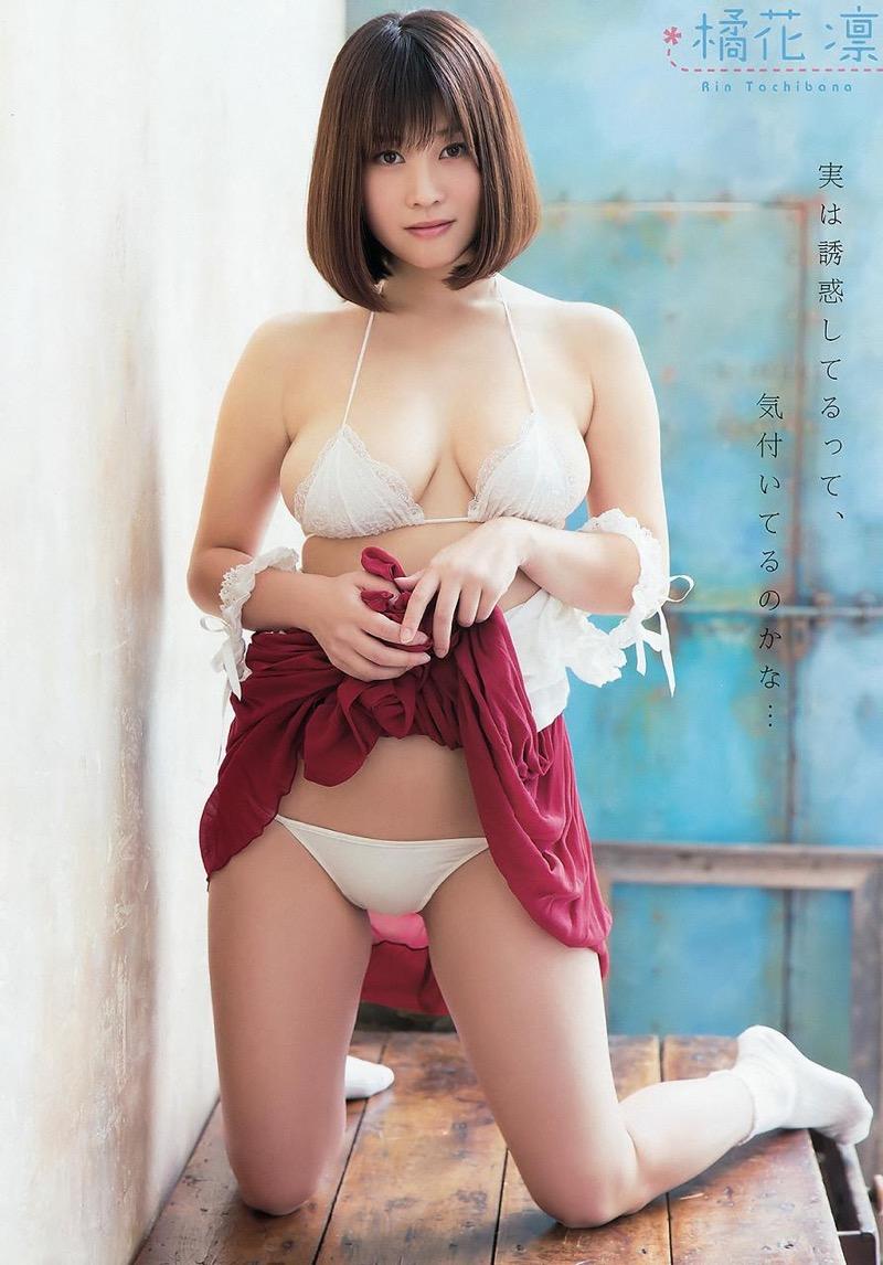 【橘花凛グラビア画像】細い腰つきに反して大きいオッパイがエロすぎる爆乳ラウンドガール! 40