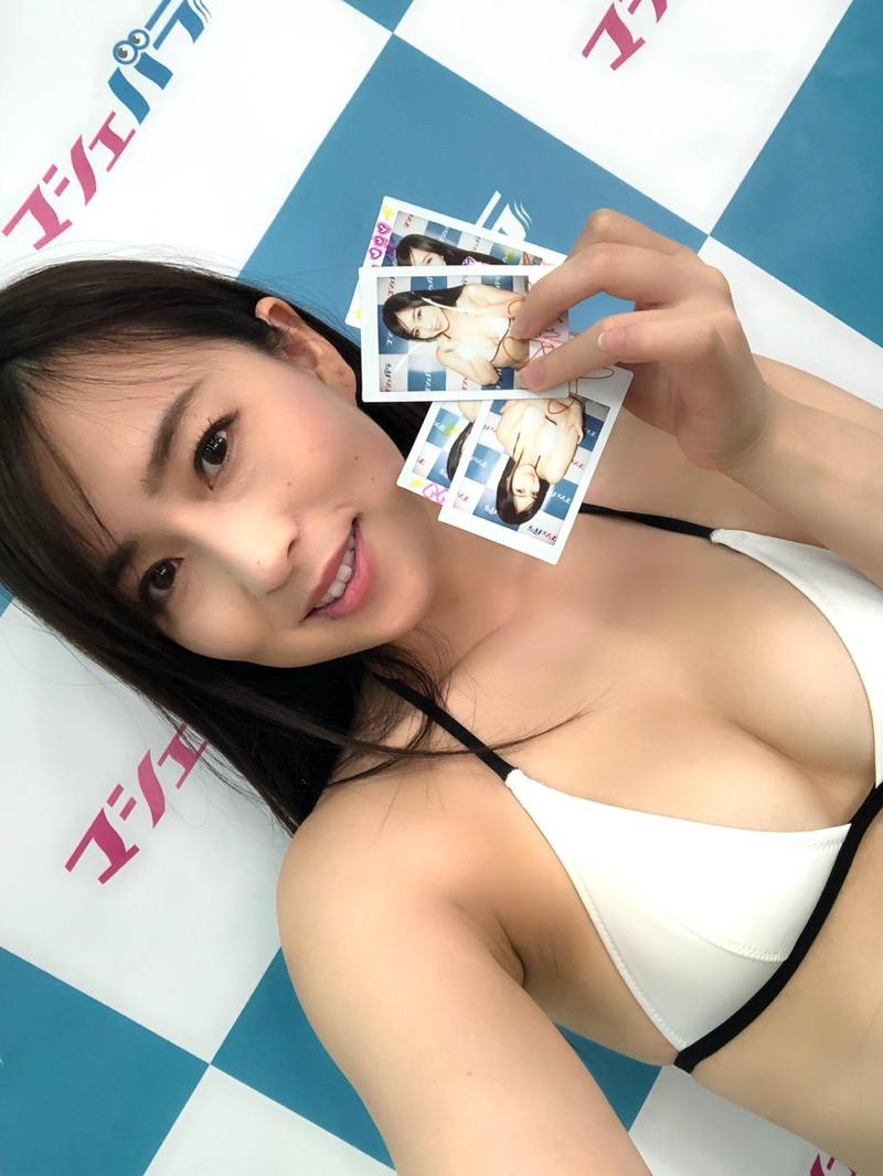 【薄井しお里エロ画像】地方テレビ局の女子アナからグラビアアイドルへ転身した大胆美女! 41